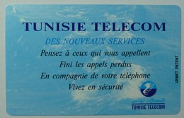 TUNISIA - Urmet - News Service - 25 Units - Mint - Tunisia