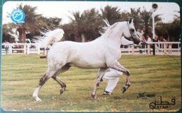 Qatar Telecom, Race Club / Horse Show' 1997, 50-Riyal White Horse Card - Qatar