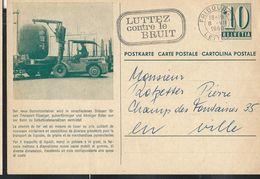 Carte De Service  Chemins De Fer SBB-CFF. N° Zumstein 2009 N° 54c. - 001  Obl: Fribourg - Lettres 08/07/1960 - Enteros Postales