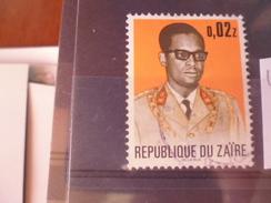 ZAIRE TIMBRE N°471 - Zaïre