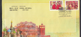 INDIA 2017 FDC, India Russia Joint Issue,  Set 2v Complete, Dances, Culture. New Delhi Cancelled - FDC