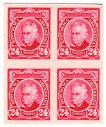 (I.B) Argentina Postal : 1890 Colour Trial (Die Proof) 24c - Ohne Zuordnung