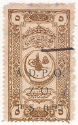(I.B) Palestine Revenue : Ottoman Public Debt 0.25 On 5pa (ADPO) - Palestine