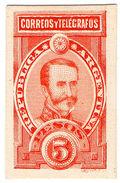 (I.B) Argentina Postal : 1890 Colour Trial (Die Proof) 5 Pesos - Argentine