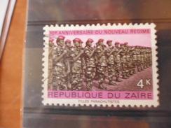 ZAIRE TIMBRE N°510 - Zaïre