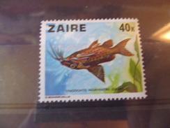ZAIRE TIMBRE N°551** - Zaïre