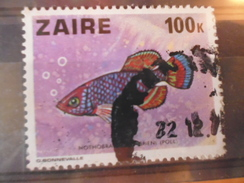 ZAIRE TIMBRE N°553 - Zaïre