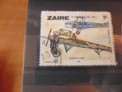 ZAIRE TIMBRE N°579 - Zaïre