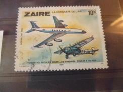 ZAIRE TIMBRE N°582 - Zaïre