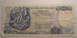 1978 - Grèce - Greece - 50 DRACHMAI, 05 B  255912 - Greece