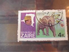 ZAIRE TIMBRE N°588 - Zaïre