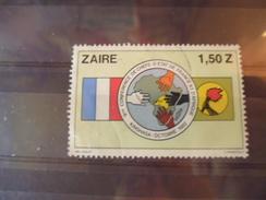 ZAIRE TIMBRE N°772 - 1980-89: Oblitérés
