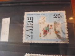 ZAIRE TIMBRE N°933 - 1980-89: Oblitérés