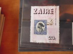 ZAIRE TIMBRE N°932 - 1980-89: Oblitérés