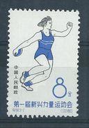 1963 CHINA SPORTS 8 FEN (5-2) OG MINT VLH SCV $18 Mi Cv €35 - 1949 - ... People's Republic