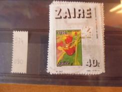 ZAIRE TIMBRE N°934 - Zaïre