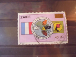 ZAIRE TIMBRE N°966 - Zaïre