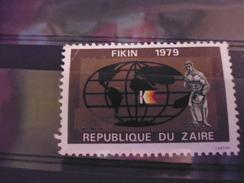 ZAIRE TIMBRE N°992 - Zaïre