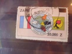 ZAIRE TIMBRE N°1053 - Zaïre