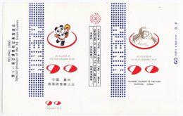 Panda - Giant Panda & The Great Wall, 90 Cigarette Box, Soft, White, Guiyang Cigarette Factory, Guizhou, China - Empty Cigarettes Boxes