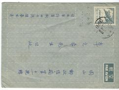 Entier La Chine Taiwan Aérogramme Taipei - Chine