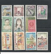 LAOS Scott 56-59, 74-76, 129-132 Yvert 59-62, 79-81, 134-137 (11) **  Cote 7,25$ 1959-66 - Laos