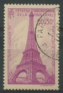 France (1939) N 429 (o) - France