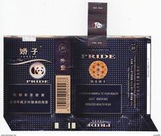 Panda - Giant Panda, Sunshire PRIDE Cigarette Box, Soft, Dark-blue, China Tobacco Chuanyu Industrial Corporation - Empty Cigarettes Boxes