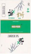 Panda - Giant Panda, XUEZHU Cigarette Box, Soft, White & Grass-green, Mianyang Cigarette Factory, Sichuan, China - Empty Cigarettes Boxes