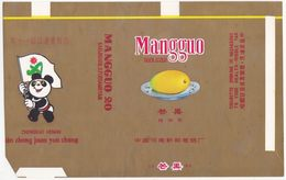 Panda - Mango & Giant Panda, MANGGUO Cigarette Box, Soft, Gold, Xinzheng Cigarette Factory, Henan, China - Empty Cigarettes Boxes