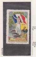 France WWI Refusez Tous Produits Allemands Vignette  Military Heritage Poster Stamp - Commemorative Labels