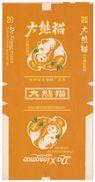 Panda - Giant Panda, DAXIONGMAO Cigar Box, Soft, Orange-red, Yanji Cigarette Factory, Jilin, China - Etuis à Cigarettes Vides