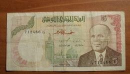 1980 - Tunisie - 5 DINARS, 1980-10-15, C14 712466, Habib Bourguiba - Tunisia