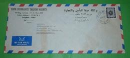 LIBYEN - Brief Letter Lettre 信 Lettera Carta письмо Brev 手紙 จดหมาย Cover Envelope (2 Foto)(34422) - Libië