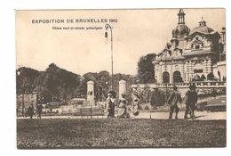 Brussel / Bruxelles - Exposition De Bruxelles 1910 - Chien Vert Et Entrée Principale - Sans éditeur - Expositions Universelles