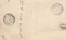 EGYPT ÄGYPTEN OFFICIAL COVER WITH FAIUM WASTA ABU KISAH TPO 1920 - Egypt