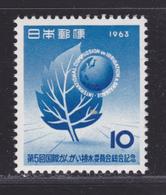 JAPON N°  739 ** MNH Neuf Sans Charnière, TB (D5732) Irrigation Et Drainage - 1926-89 Empereur Hirohito (Ere Showa)