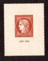 1949 - N° 841 - Neuf ** - Cérès - Exposition Philatélique De Paris - CITEX - Unused Stamps