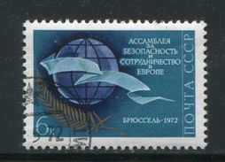 RUSSIE- Y&T N°3844- Oblitéré - 1923-1991 UdSSR