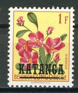 COB  31  **  (K31) - Katanga