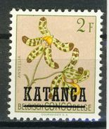 COB  32  **  (K32) - Katanga