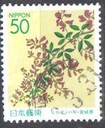 Japan 2004 - Mi. 3643 - Used - Used Stamps