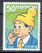 Japan 2004 - Mi. 3691 - Used - 1989-... Kaiser Akihito (Heisei Era)
