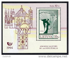 LITHUANIA 1994 100th Lithuanian Stamp Block  MNH / **. Michel Block 4 - Lithuania