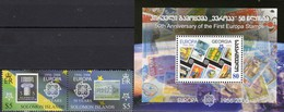 CEPT 1956-2006 Salomon 1226/7 ZD,Georgia Bl.35 ** 10€ Austria 1081 SM 925 Hb Bloc S/s Se-tenant Bf Stamp On Stamps - Salomon (Iles 1978-...)
