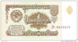 Russia - Pick 222 - 1 Ruble 1961 - Unc - Russia