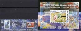 CEPT 1956-2006 Salomon 1222/3 ZD,Georgia Bl.37 ** 10€ F-Andorra 199 B 1254 Hb Bloc S/s Se-tenant Bf Stamp On Stamps - Salomon (Iles 1978-...)