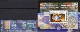 CEPT 1956-2006 Salomon 1220/1 ZD, Georgia Bl.38 ** 10€ ESPANA 1501 NL 807 Hb Blocs S/s Se-tenant Bf Stamp On Stamps - Salomon (Iles 1978-...)