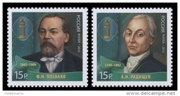 Russia 2013 Mih. 1998/99 Outstanding Lawyers MNH ** - Unused Stamps