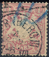 Stamp German States Bavaria 1m 1881-1906 Used Lot#14 - Bavaria